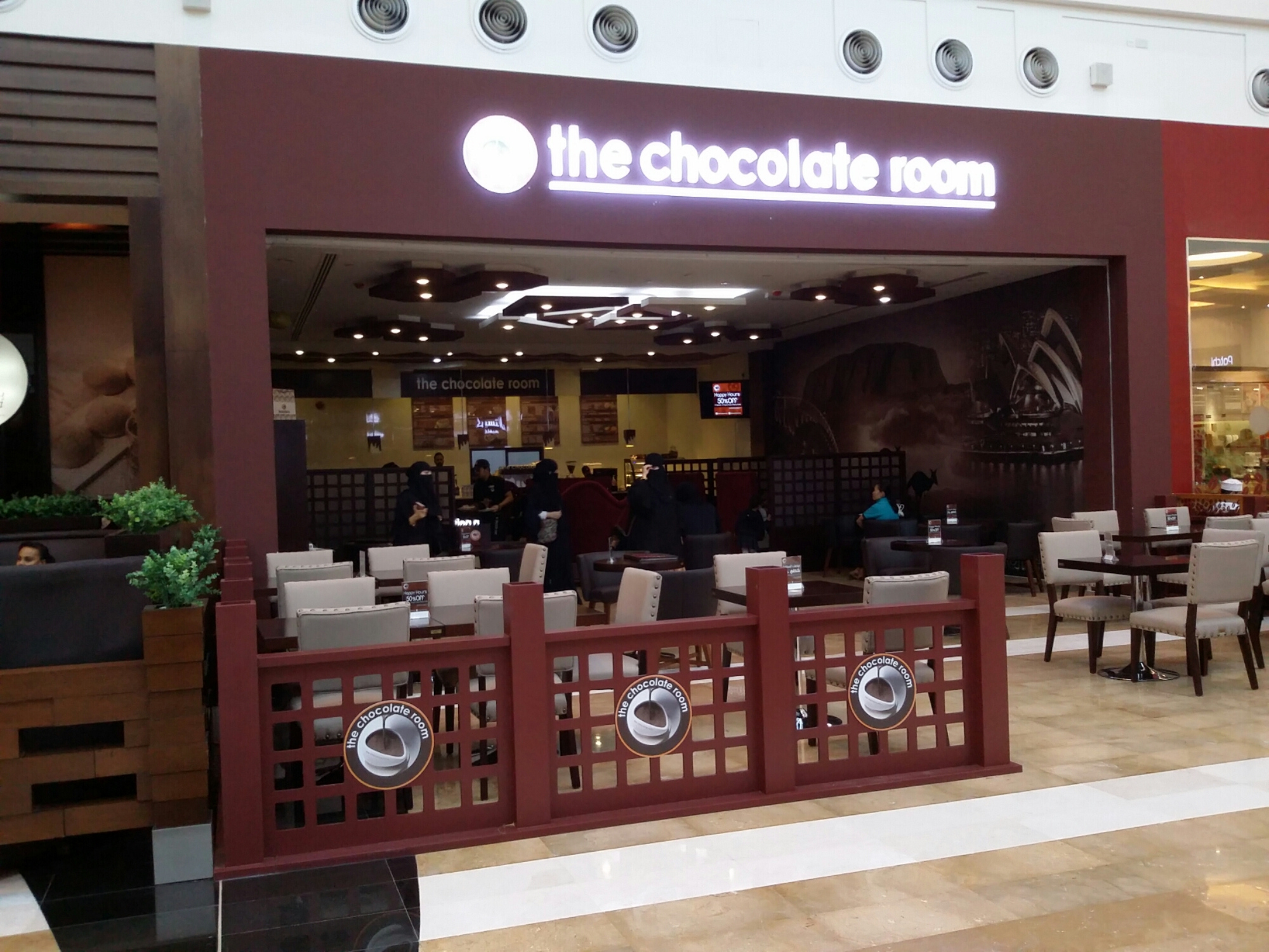 THE CHOCOLATE ROOM AT SGM - THE EXOTIC WORLD OF COFFEE AND ...